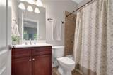 1075 Charles Towne Square - Photo 41