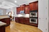 1075 Charles Towne Square - Photo 9
