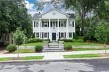 1735 Flagler Avenue - Photo 2