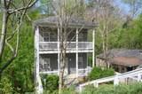 1590 Ezra Church Drive - Photo 23