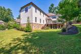 4740 Powers Ferry Road - Photo 72