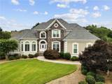 600 Treyburn Manor Drive - Photo 2