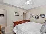600 Treyburn Manor Drive - Photo 36