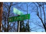 4390 Paran Place - Photo 2