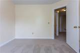 4899 Hairston Place - Photo 17