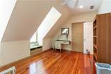 5580 Point West Drive - Photo 60