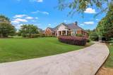 2590 Ginger Drive - Photo 4
