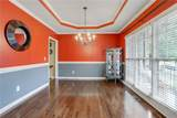 1021 Towne Mill Crossing - Photo 4