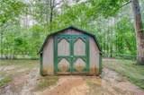 24 Hickory Hollow - Photo 31