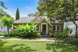 46 Candler Road - Photo 48