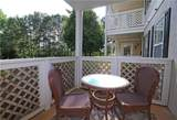 706 Peachtree Forest Avenue - Photo 26