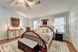 3579 Monticello Commons - Photo 26