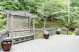 5403 Hedge Brooke Cove - Photo 5