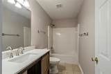 4544 Howell Farms Road - Photo 17