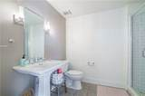 1100 Howell Mill Road - Photo 35