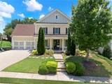 6320 Hickory Branch Drive - Photo 1