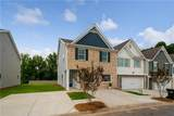 7506 Knoll Hollow Road - Photo 4