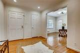 2380 Howell Mill Road - Photo 3