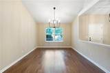 178 Red Maple Way - Photo 13