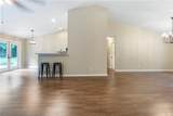178 Red Maple Way - Photo 5