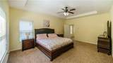 5910 Somersby Circle - Photo 14