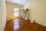 5910 Somersby Circle - Photo 9