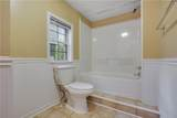 2079 Old Flowery Branch Road - Photo 10