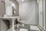 1100 Howell Mill Road - Photo 17