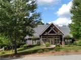 123 Lexington Place Drive - Photo 4