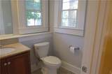 1258 Arkwright Place - Photo 5