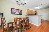 325 Niblewill Place - Photo 7