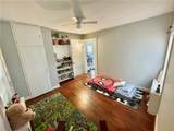 239 Young Drive - Photo 10