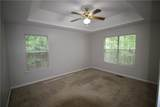 5028 Forest View Trail - Photo 14