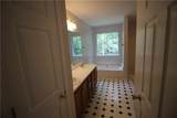 5028 Forest View Trail - Photo 15
