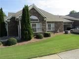 3301 Lindenridge Road - Photo 2