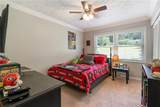 14 Ford Road - Photo 17