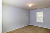 2270 Leicester Way - Photo 12