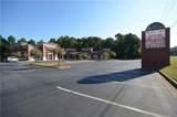 3060 Cobb Parkway - Photo 1