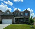 3279 Ivy Crossing Drive - Photo 2