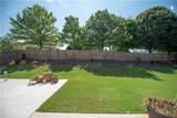 103 Fountain Oak - Photo 9