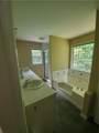 4152 Wyndham Ridge Court - Photo 17