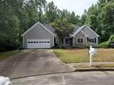 4152 Wyndham Ridge Court - Photo 2