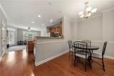 7265 Glisten Avenue - Photo 2