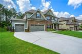 3379 Mulberry Cove Way - Photo 2