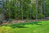 3379 Mulberry Cove Way - Photo 26