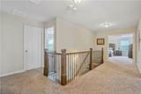 3379 Mulberry Cove Way - Photo 40