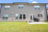 2906 Cove View Court - Photo 38