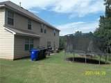 321 Riverview Court - Photo 17