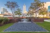 285 Centennial Olympic Park Drive - Photo 31