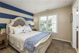 2880 Ivey Ridge Lane - Photo 34